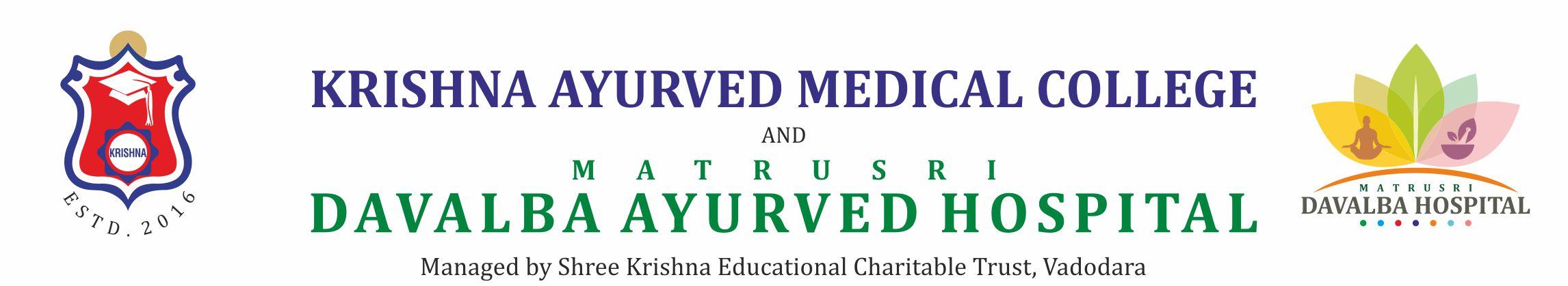 Krishna Ayurvedic Logo
