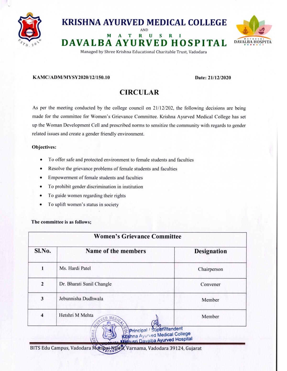 Women's Grievance Committee